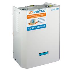 Стабилизатор напряжения Энергия Classic 5000 / Е0101-0096